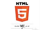 HTML5新增的input输入类型