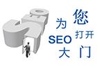 网站收录方法(SEO)